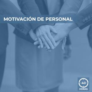 MOTIVACION DE PERSONAL